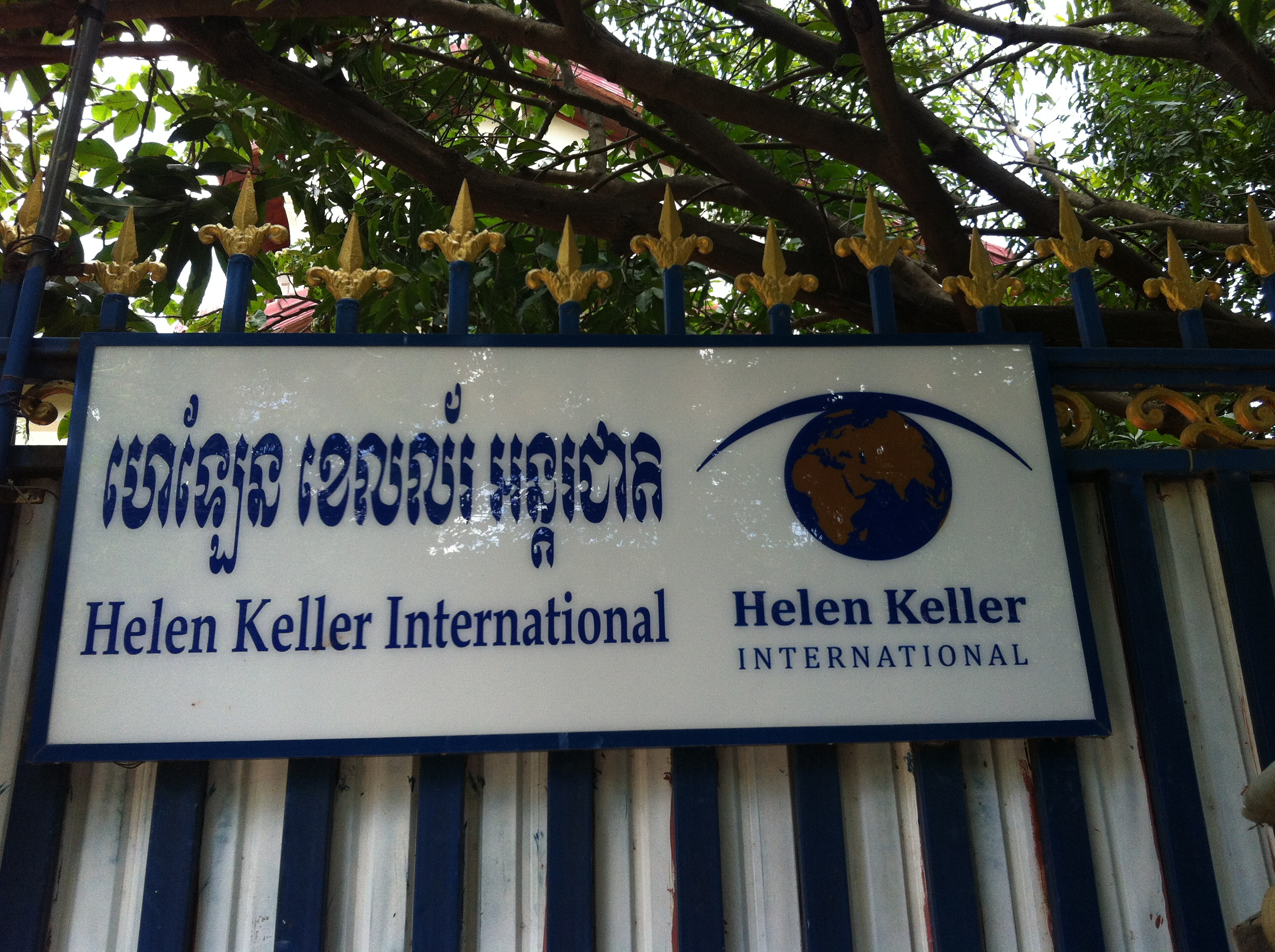 Fish on farms an introduction cambodia for Keller fish farms