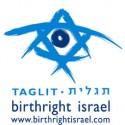taglit birthright israel logo